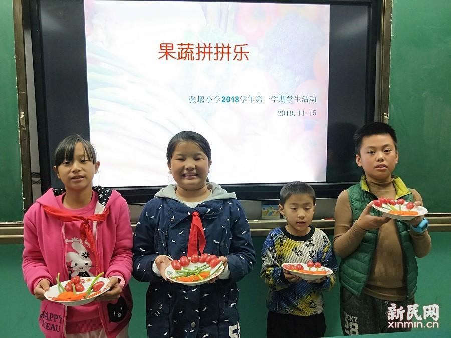 张堰小学开展2018学年第一学期学生活动