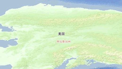 美国阿拉斯加发生7.2级地震 震源深度40千米