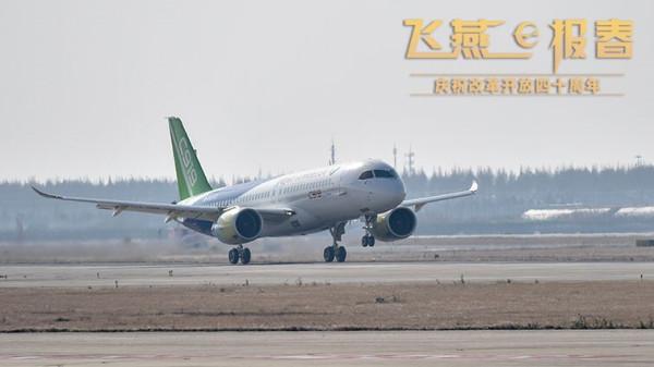 飛燕報春 | 大飛機夢在上海啟航畫圓