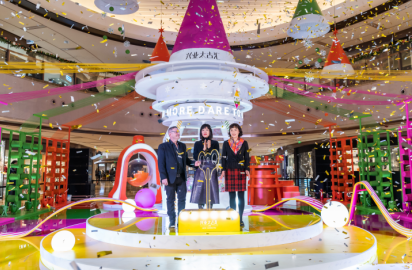 兴业太古汇圣诞暨一周年庆典活动璀璨启幕