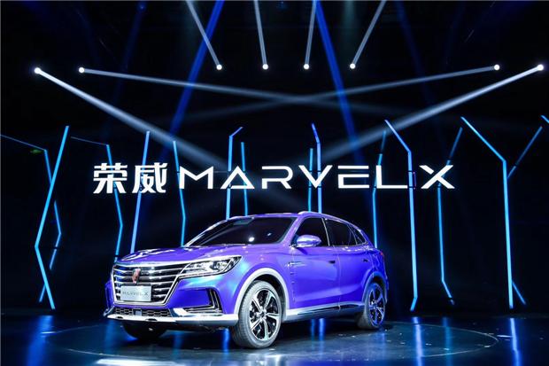 荣威MARVEL X成新能源汽车名城接力赛大赢家