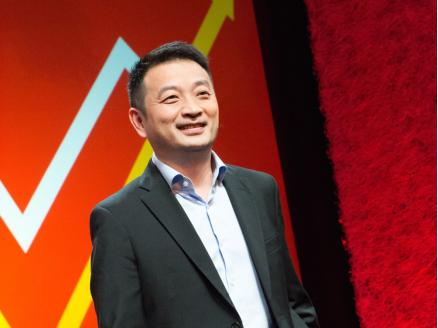 """携程梁建章入选""""中国企业全球化40年40人"""" 为行业唯一上榜企业家"""