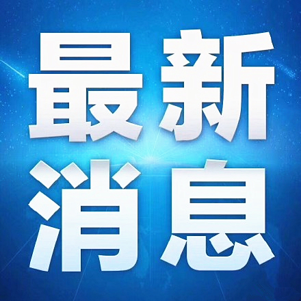 上海浦北路杀害小学生案开庭!