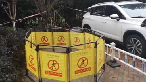杭州通报孕妇坠井死亡:井盖于5月20日进行过更换
