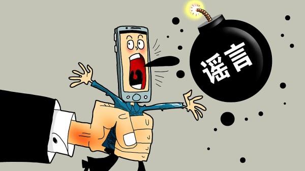 男子微信炫耀将艾滋传染给女大学生 警方:系造谣 拘15日