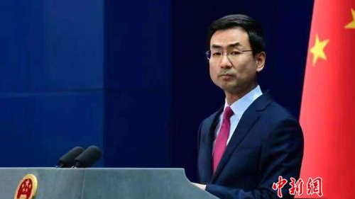 中国外交部:孟晚舟是中国公民