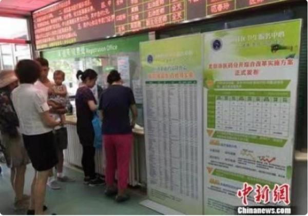 上海等11城试点药品集中采购 这些抗癌药或大幅降价