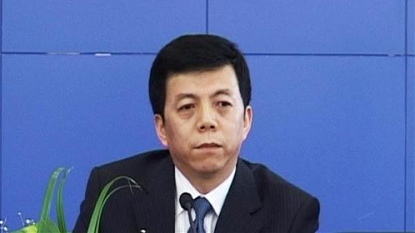 吉林省信托有限责任公司原董事长高福波接受监察调查