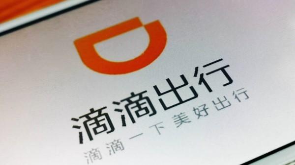 郑州男子滴滴打车去机场出车祸,向滴滴索赔10万获法院支持