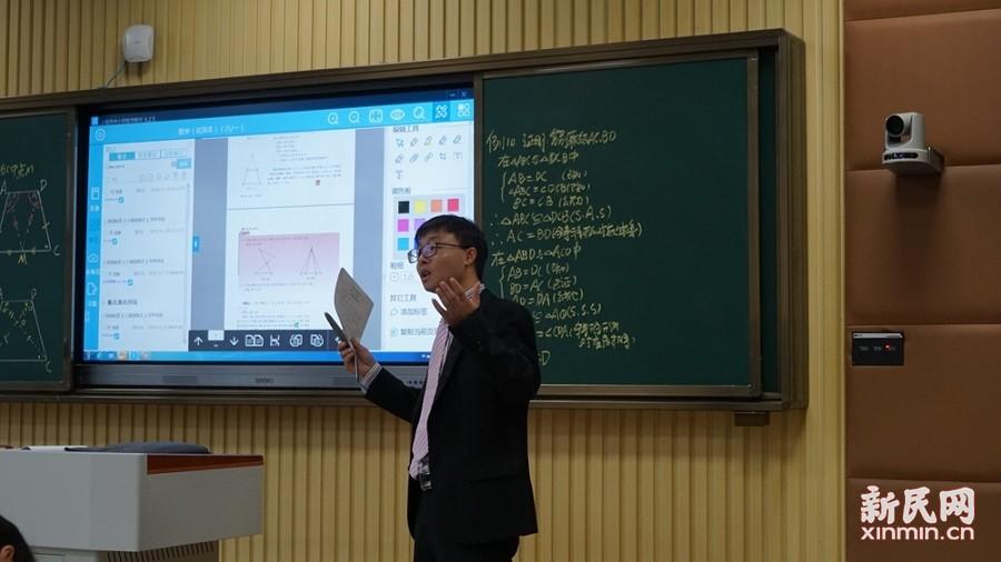 金卫中学:单元设计促进理解,技术融合助力教学
