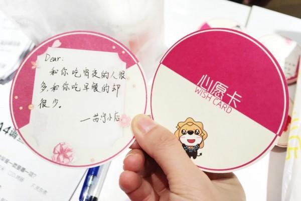 """""""双十二""""沪上苏宁小店暖心献礼: """"关爱自己,从每一天的早餐开始"""""""