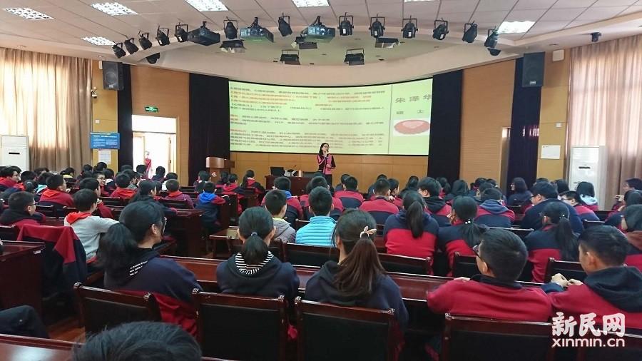 洛川学校开展学生心理健康教育讲座活动