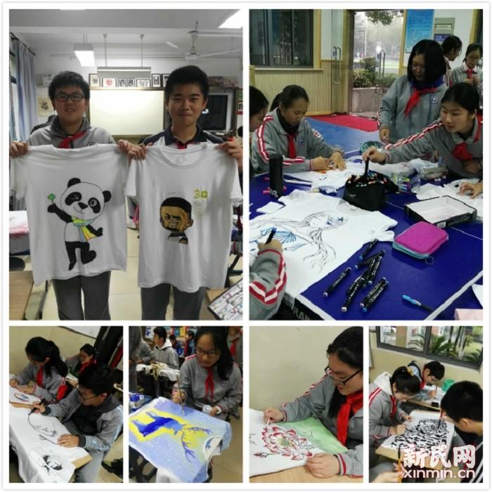 上海市梅陇中学:高歌新时代 逐梦少年行