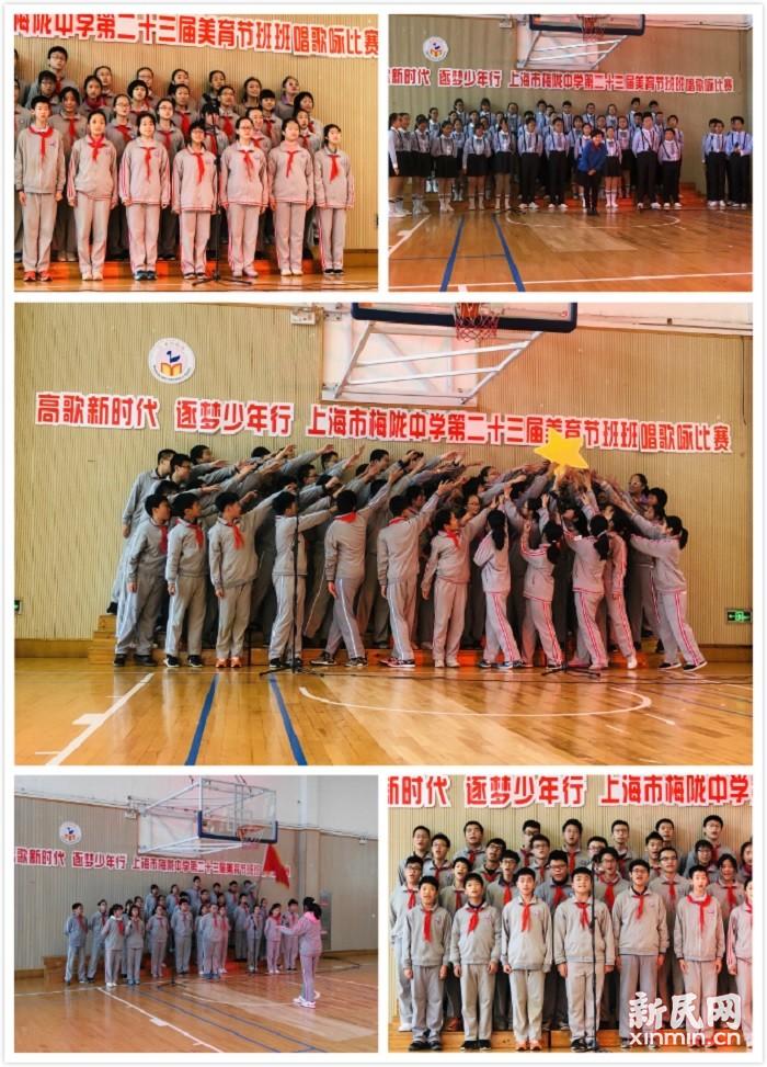 上海市梅陇中学:乘着歌声的翅膀,带着梦想启航