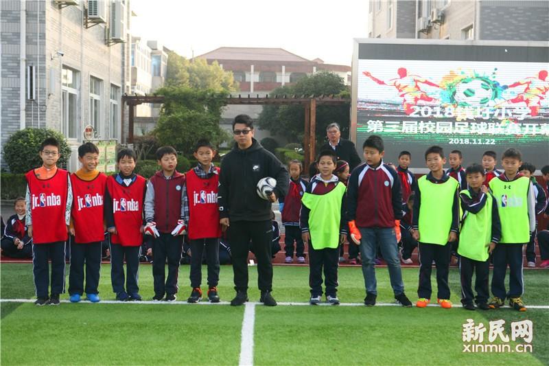 钱圩小学举行第三届校园足球联赛