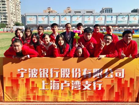宁波银行上海卢湾支行持续开展慈善公益活动