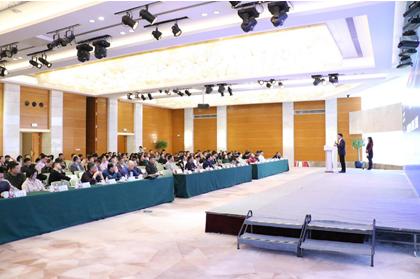 """宁波银行上海分行参与举办 第七期""""国资大讲坛""""论坛"""