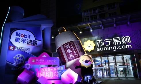 上海再现网红打卡圣地   巨型装置引领潮玩消费