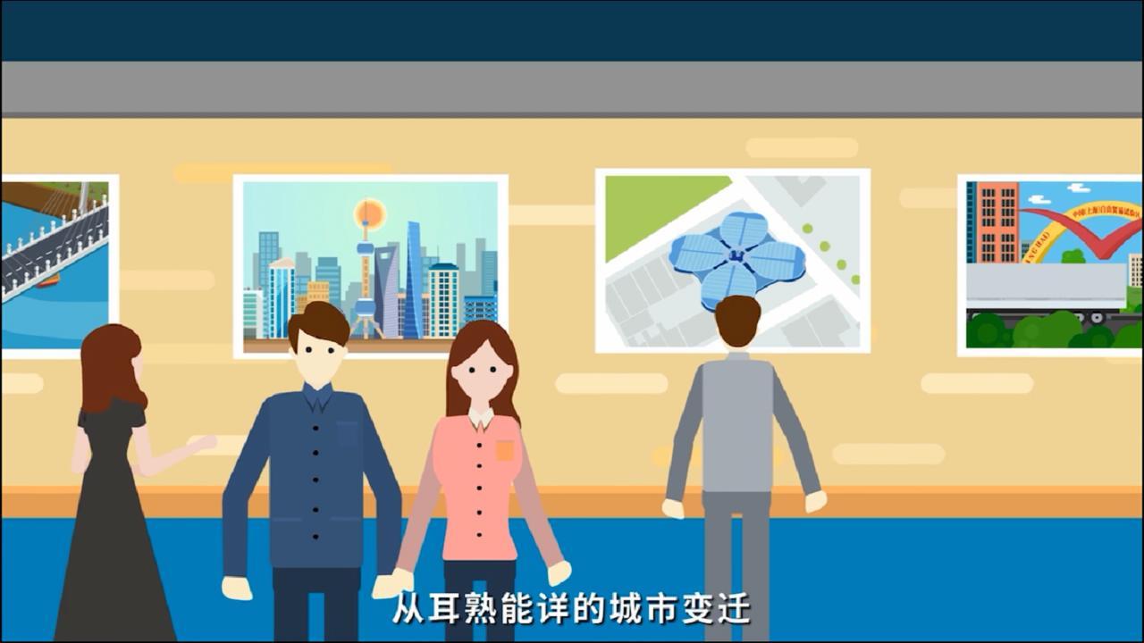 40年,上海的变迁故事⑩ | 勇立潮头,让你更爱这座城