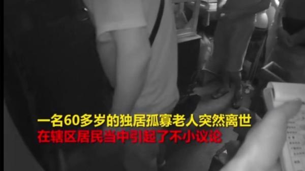 【习声回响】庆祝改革开放40周年系列微视频(四):绿水青山就是金山银山