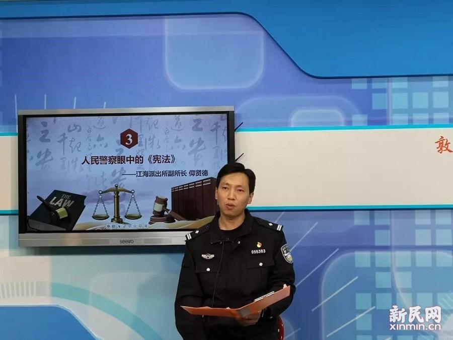 奉贤中学开展国家宪法日主题活动