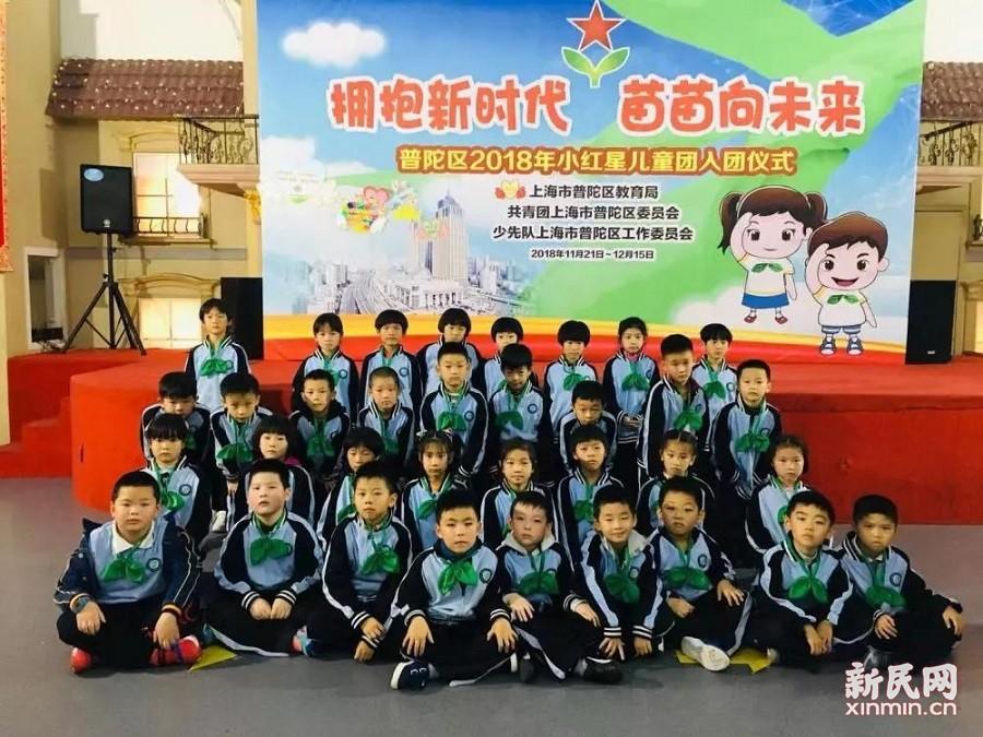 金沙江路小学:拥抱新时代 苗苗向未来