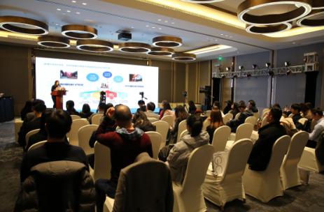 虹桥2018商办物业发展论坛举办,上海富力环球中心缔造虹桥新坐标