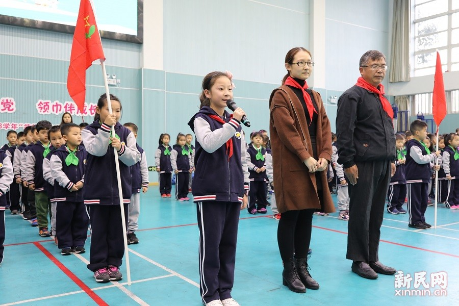 """朱泾小学举行2018学年一年级""""小红星儿童团""""入团仪式"""