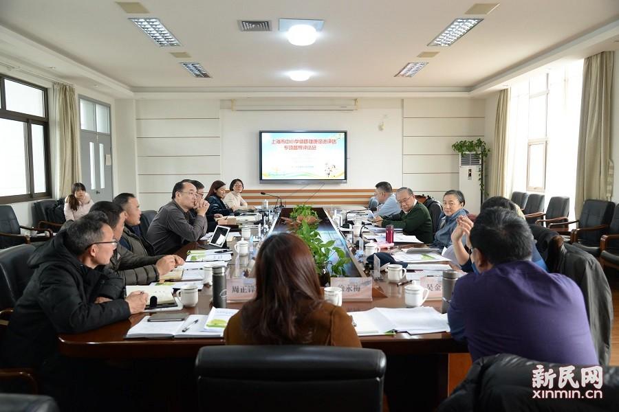 上海市中小学生体质健康促进专项评估金山区工作会议在金山初级中学举行