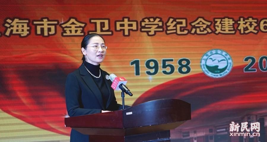 上海市金卫中学开展纪念建校六十周年主题活动