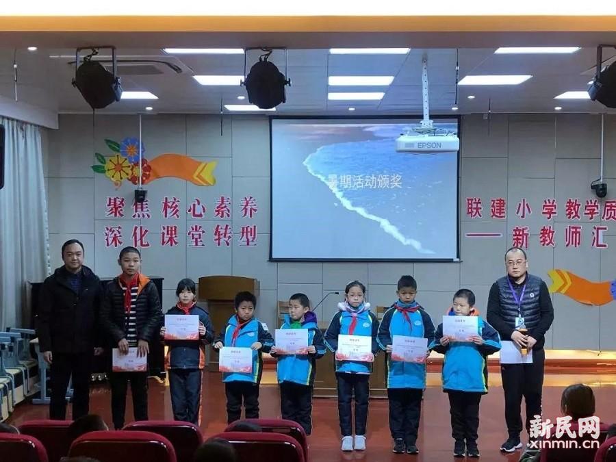 联建小学:崇尚绿色生活 共享美好明天