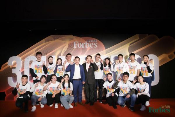 激励时代青年——2018福布斯中国30岁以下精英颁奖盛典昨日举行