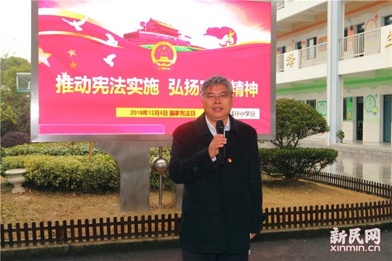 钱圩小学积极组织开展国家宪法宣传日活动