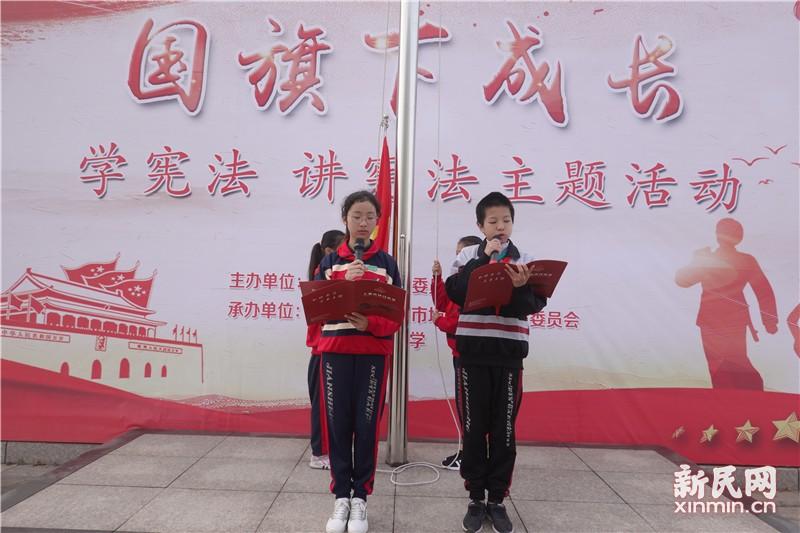 钱圩中学开展宪法日宣传教育系列活动
