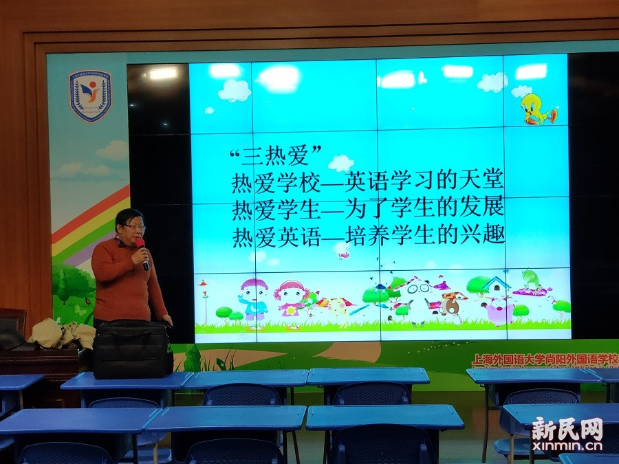 上外尚阳学校:交流共发展 实践促新知