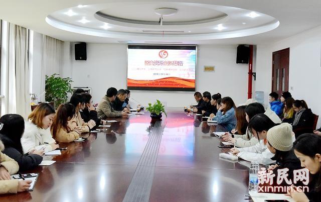 奉贤区曙光中学与上海师范大学开展红色精神培育互动研讨活动
