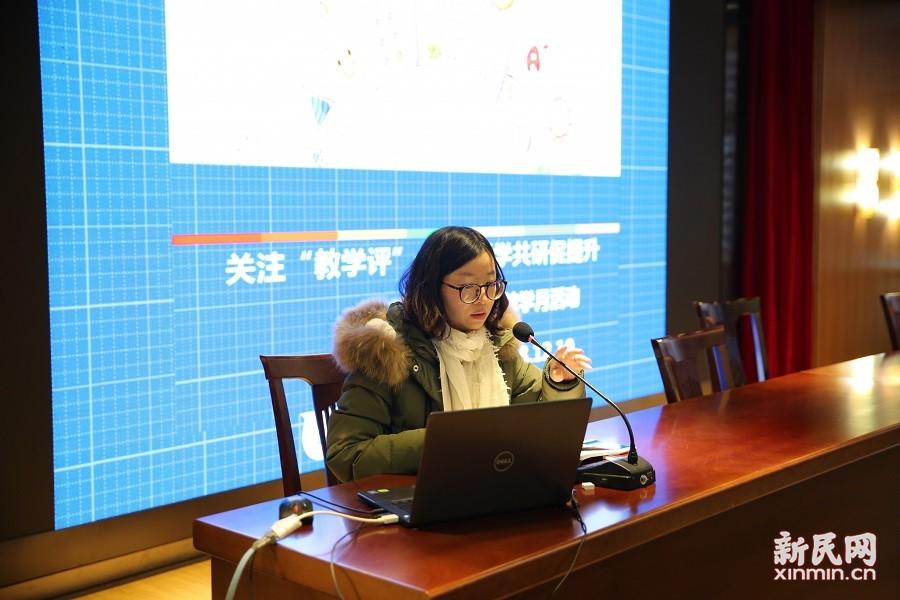 朱泾小学举行2018学年第一学期教学月开幕式