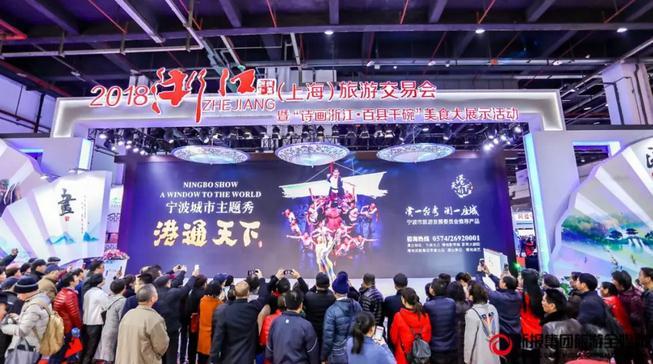 """@浙江人:你的家乡摆出史上超大的旅交集市,让足不出""""沪""""的上海人排着长队抢年货~"""