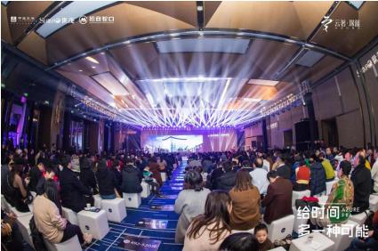 """现实版""""吐槽式发布会""""红动魔都 云著·深蓝25小时生活观  让上海大开眼界"""