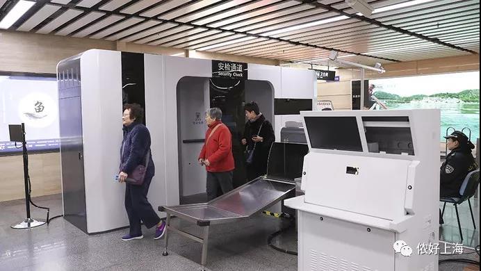上海地铁要用人体安检仪了!全程只需3秒钟!
