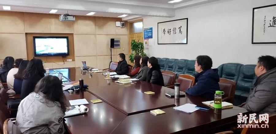洛川学校中心组学习习近平在庆祝改革开放40周年大会上的重要讲话精神