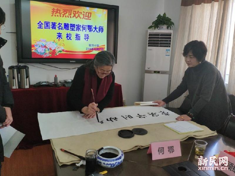 全国著名雕塑艺术家何鄂大师走进钱圩小学
