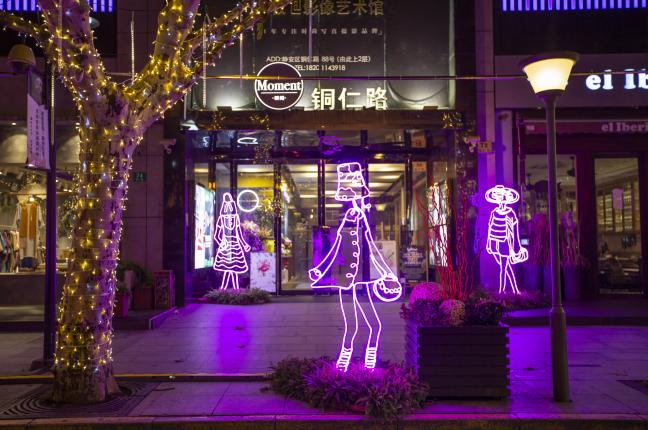 ONE NIGHT IN 88 邂逅光语者  88铜仁路引入公共艺术,温暖城市空间