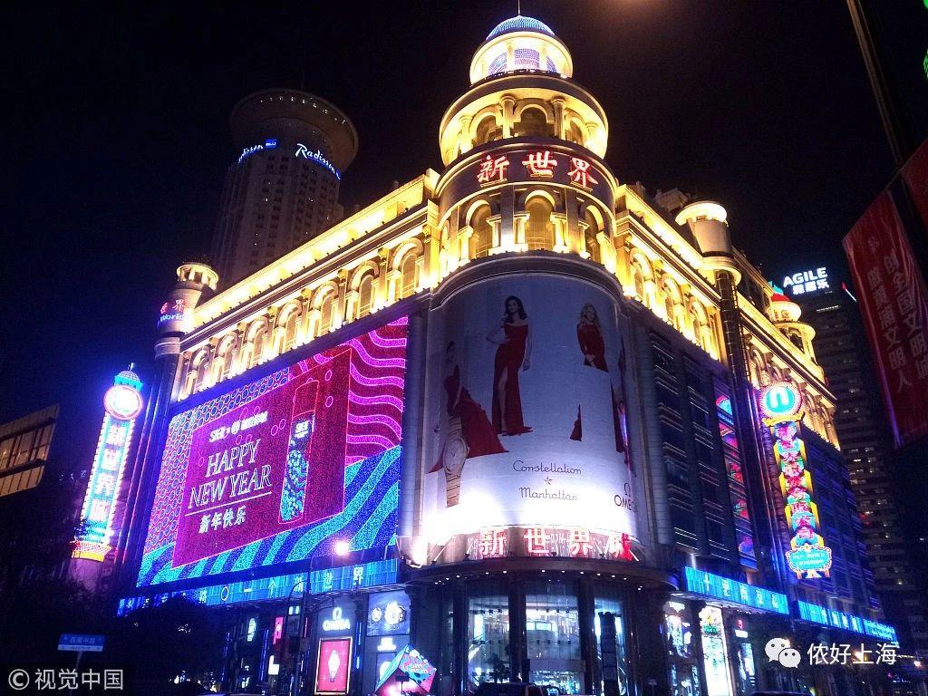 跨年买买买!上海各大商场最新最全打折信息!
