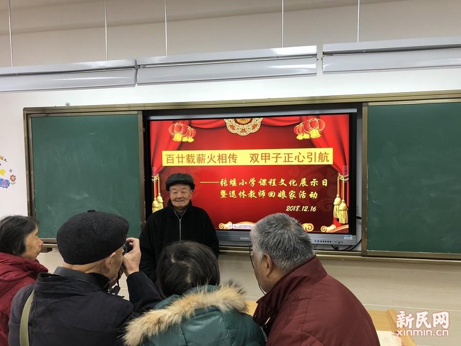 张堰小学课程文化展示日暨退休教师回娘家活动