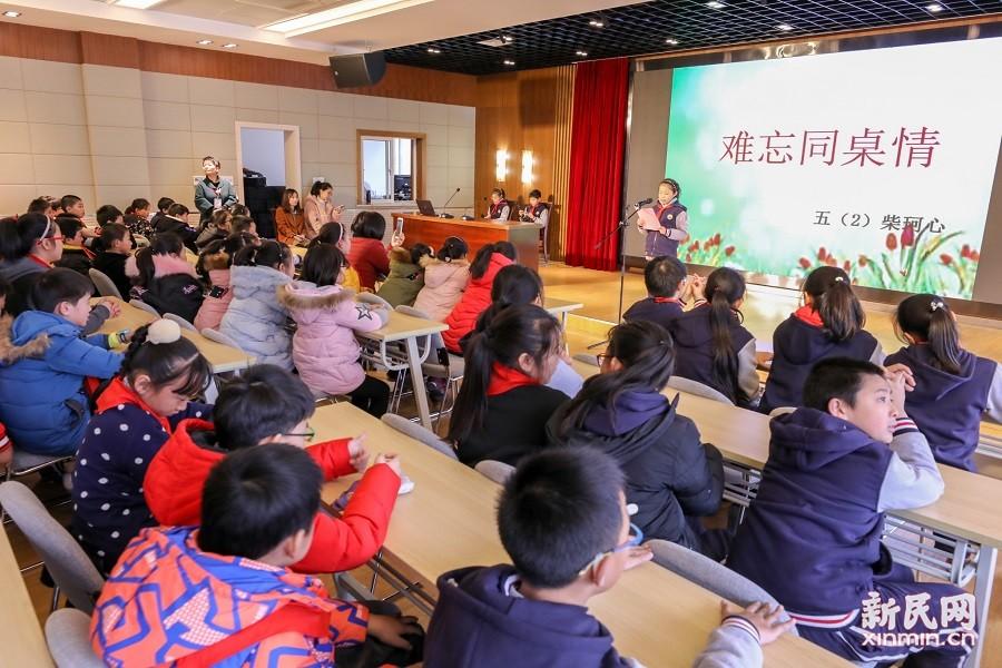 朱泾小学开展第十四届读书节系列活动之五年级朗读者专场