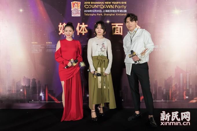 2019上海新年倒计时于上海新天地举行