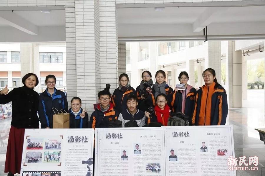 奉贤中学:学生社团展示 尽显青春风采
