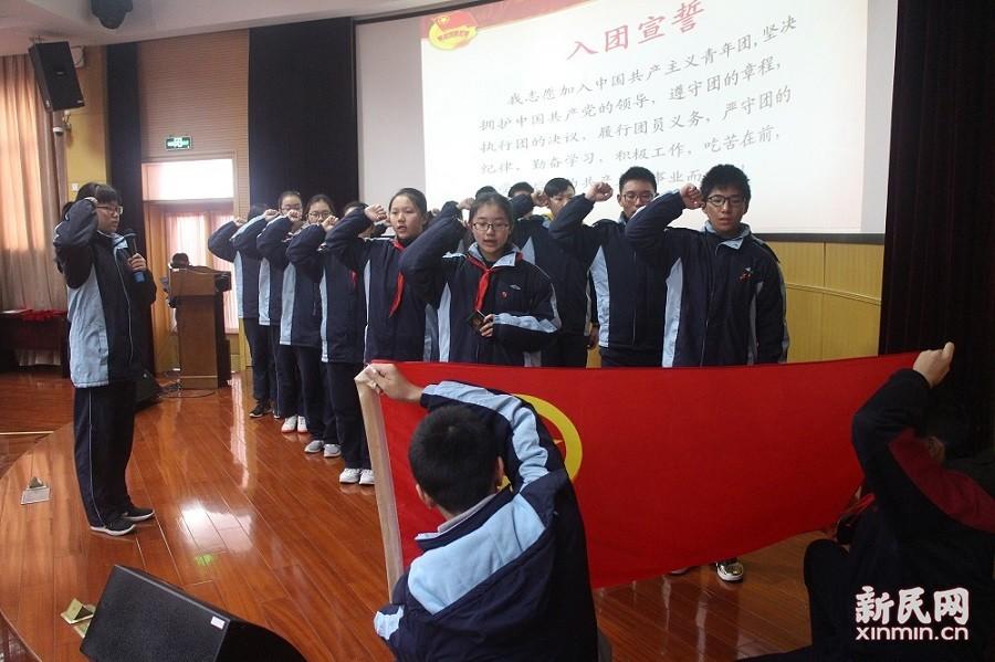 洛川学校举行2018学年第一学期新团员入团仪式