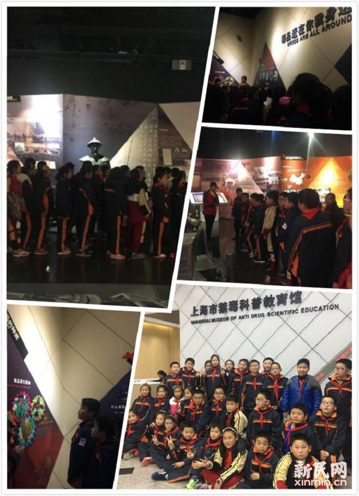 洛川学校组织三、四年级学生参观上海市禁毒科普教育馆
